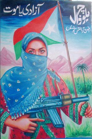 BalochWomanMilitant
